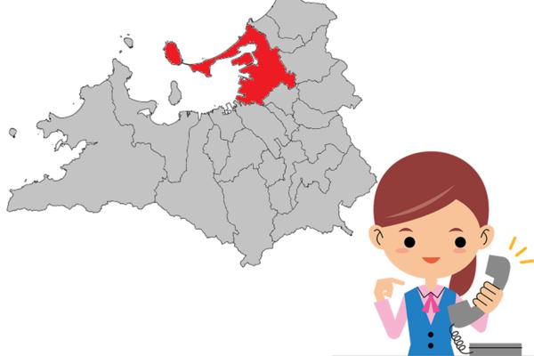福岡県福岡市東区松島より査定依頼を頂きました