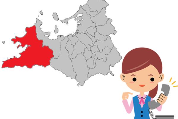 糸島市波多江より査定依頼を頂きました
