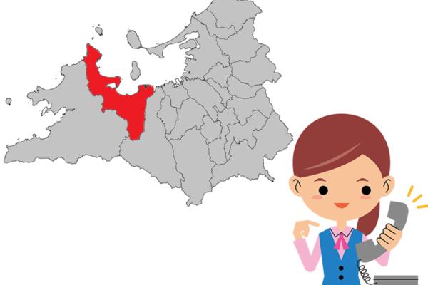 福岡県福岡市西区愛宕より査定依頼を頂きました