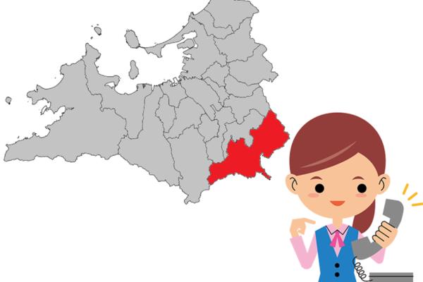 福岡県筑紫野市二日市北より査定依頼を頂きました