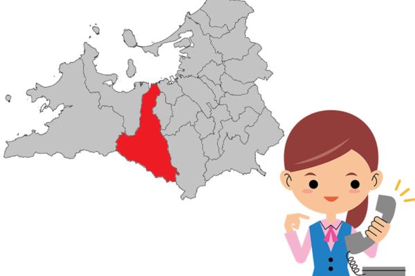 福岡県福岡市早良区高取より査定依頼を頂きました