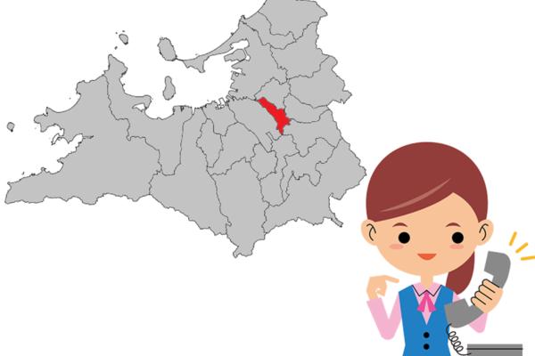 福岡県糟屋郡志免町より査定依頼を頂きました