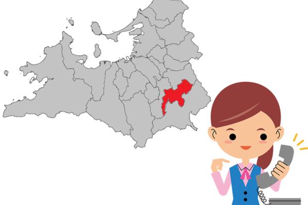 福岡県太宰府市朱雀より査定依頼を頂きました