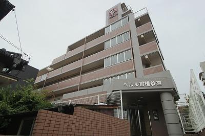 【売出し情報】福岡の東の副都心「香椎エリア」の3LDKです!