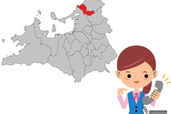 福岡県糟屋郡新宮町より査定依頼を頂きました