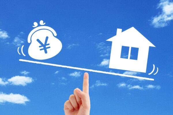 年収の何倍まで?マンションを購入する際の返済比率や返済期間の基本的な考え方とは?